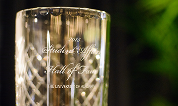 Glass with 'Hall of Fame' inscribed